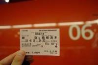 8/15 いつもの箱根だけど帰りにあの場所へ。 - uminaha-t's blog