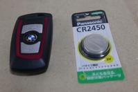 BMW320dキーのバッテリー交換 - ぷんとの業務日報2ndGear
