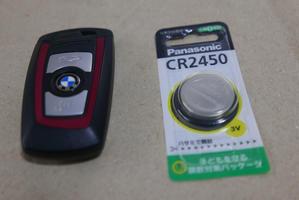 BMW320d キーのバッテリー交換 - ぷんとの業務日報2ndGear