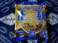 8/16  マルちゃん正麺旨塩味 with 三玄 蟹味噌バター - 無駄遣いな日々