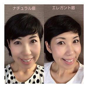 眉の描き方のちょっとしたコツ - 中村 維子のカッコイイ50代になる為のメモブログ