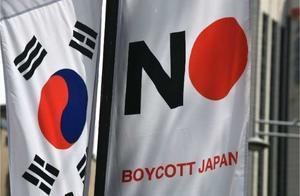 """韓国反日運動はここまで来た 日本車への""""あおり運転""""も - 風に聞け"""