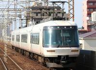 近鉄南大阪線都心部 - きょうはなに撮ろう