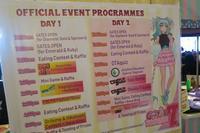 コスプレ七夕祭7 COSPLAY TANABATA FESTIVAL 7 in Baguio City 日比友好月間イベント2019 - バギオの北ルソン日本人会 JANL