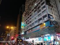 人力車觀光巴士リベンジ - 香港貧乏旅日記 時々レスリー・チャン