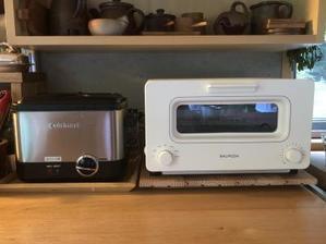 BALMUDA The Toaster - 暮らしてみれば in Kitakaruizawa