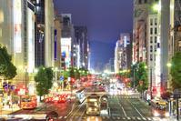 広島 - 新・旅百景道百景