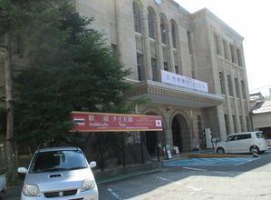 会津若松市役所旧庁舎~福島の建築45 - 風の人:シンの独り言(大人の総合学習的な生活の試み)