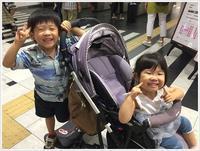 台風のように去っていった孫たち、空は台風一過だけど、我が家は静かすぎて物足りない日々に戻りました(´A`。)グスン - さくらおばちゃんの趣味悠遊