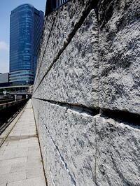 石壁 - 四十八茶百鼠(2)