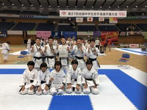 団体形 男子3位・女子5位入賞 - 大阪学芸 空手道応援ブログ