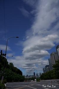 Blue Sky -  Toi Toi Toi ~しあわせのおまじない~