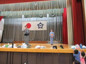 第10回丹陽連区盆踊り大会(丹陽小学校屋運にて) - みつい 禮の演歌部屋