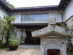 日本民藝館「食の器展」開催中。9月1日まで。 -
