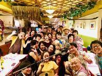 名古屋の笑顔弾ける夏の夜 #夏 #お盆 #旅 #夏休み #笑顔 #愛知 #名古屋 #ハワイアン #カフェ #キューバ音楽 - マコト日記