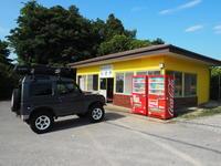2019.07.28 オートパーラーシオヤで自販機バーガー - ジムニーとピカソ(カプチーノ、A4とスカルペル)で旅に出よう