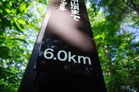 岩手山焼走りルート無雪期初登頂 - 888WebLog