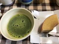 今日の抹茶 - つれづれの他愛もない日々の日記