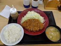 かつやさんの感謝祭で、ロースカツ定食(かつや千歳店:千歳市北栄2) - eihoのブログ2