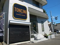 イタリアンレストラン トンチーニその2(ランチセット2) - 苫小牧ブログ