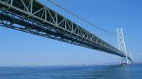 明石海峡大橋 - Blue Planet Cafe  青い地球を散歩する