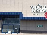 Whole Foodsが8月29日オープン、来年には「牛角」も? - しんしな亭 in シンシナティ ブログ