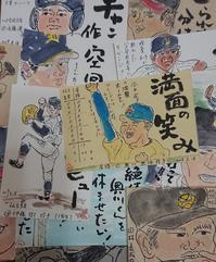 甲子園11日目 満面の笑み & 負けたチーム - ムッチャンの絵手紙日記