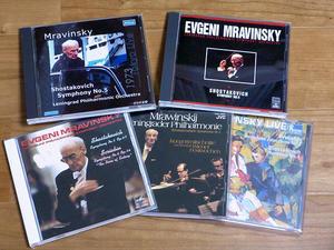 ムラヴィンスキーのショスタコーヴィチ交響曲第5番 - TYO.STDのおきらく写真生活