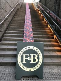 『FARROW&BALL/ファロー&ボール』新色発表会ウィリアムモリス正規販売店のブライト - 「モリス」と「布」と「インテリア」が大好きな    作家とコーディネーターの日記