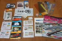 【鉄道模型・その他】JAM2019に行ってきました・1 - kazuの日々のエキサイトな企み!