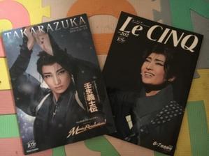7月2日(火) 宝塚歌劇 月組公演「壬生義士伝」With アネ子 その2 - Diary