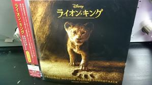 初めて買ったCD -