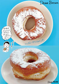 【スーパーのパン屋さん】サミット「ダンブラウン」の「リングドーナツ(ホイップ)」【なかなかやるわね】 - 溝呂木一美の仕事と趣味とドーナツ