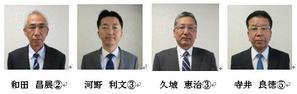市議選 - 石見政経通信社、益田タイムス  mail:sekisei.times@gmail.com