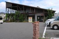 お昼にパン - 皿倉山の見える家