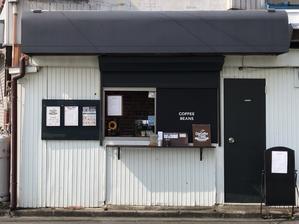 上福岡のコーヒー屋さん ChieCoffeeのブログ