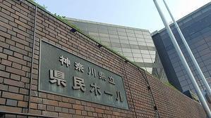 山下達郎@神奈川県民ホール - ITエンジニアで2児のPapaが仕事さぼらず(?)書くblog