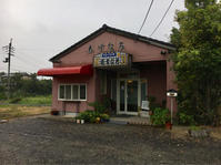 あすなろ 高松市成合にあるお店 - テリトリーは高松市です。