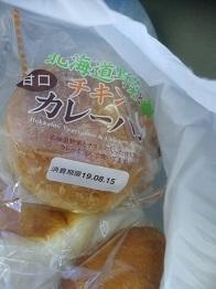 再び2019夏旅、松江まで - 続マシュービ日記