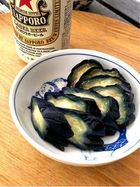 茄子紺 - 今日のお弁当