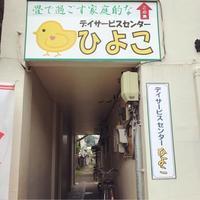 【today's class】 - 出張陶芸教室げんき工房