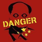 中国CIAエージェントを射殺非情な諜報戦 - 大和のミリタリーまとめxxx
