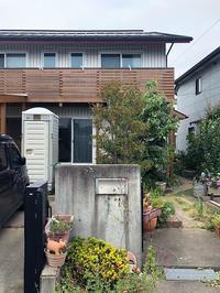 土浦リフォーム - 自然と住まいスタッフブログ