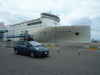 2019.07.31 新潟からフェリー乗船 - ジムニーとピカソ(カプチーノ、A4とスカルペル)で旅に出よう