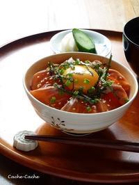 カンタン&おいしい♪ だししょうゆでサーモンの漬け丼 - キッチンで猫と・・・