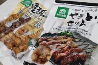 おうちで「焼き鳥」 - 登志子のキッチン