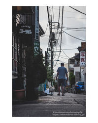 やさしい時間 - ♉ mototaurus photography