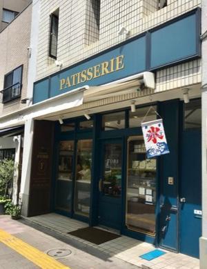 6月東京旅 3. 念願の‥パティスリー フォブスのゴーフレット - マイ☆ライフスタイル