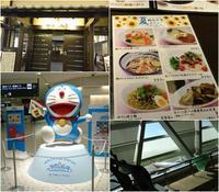 こんな時に・・香港へ^^; - 気ままな食いしん坊日記2