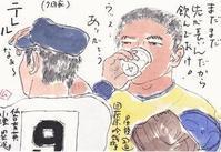 甲子園11日目素直に - ムッチャンの絵手紙日記